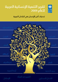 A Note on Arabic Literacy and Translation