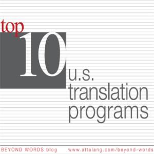 Top 10 U.S. Translation Schools