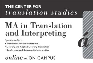 MA in Translation 2014