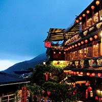 Taiwan Village Mandarin Chinese
