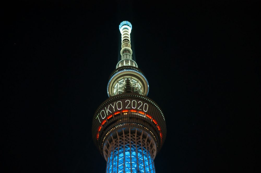 Everything You Need to Know About the Upcoming Tokyo Olympics